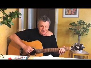 Леонид Федоров - домашний концерт,