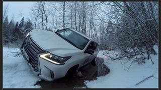 Как угробить новый LEXUS LX 570 за один OFF-road ?