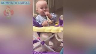 10 Минут Смеха! Самые свежие приколы с детьми! Смешные детки февраль 2021!