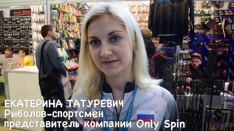 Приглашение на Окский Трофей от Екатерины Татуревич