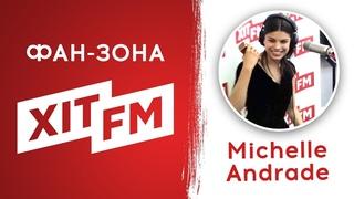 Michelle Andrade у Фан-зоні Хіт FM (повна версія)