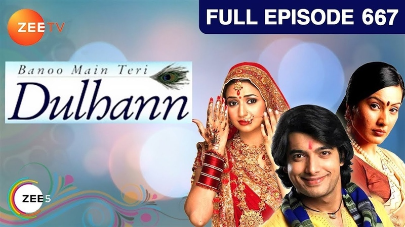 Banoo Main Teri Dulhann Hindi Serial Full Episode 667 Divyanka Sharad Malhotra Zee TV