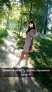 Личный фотоальбом Алёны Пунеговой