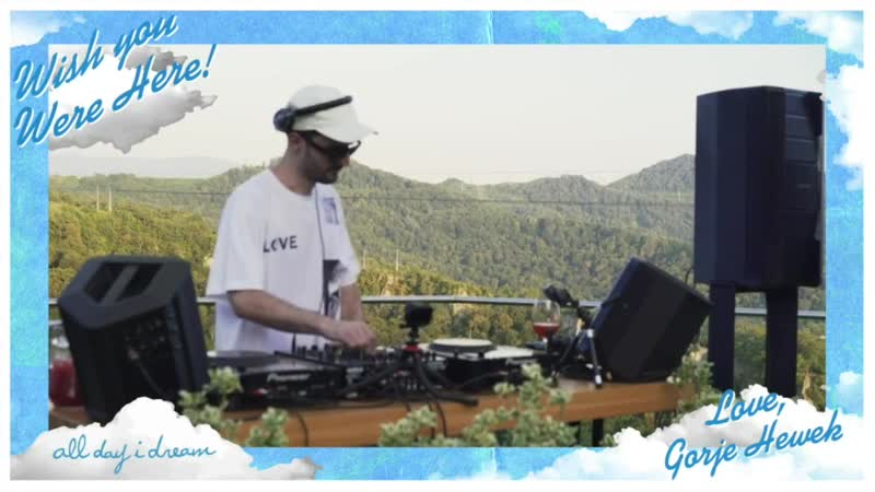 Gorje Hewek Live @ All Day I Stream 19 07 2020