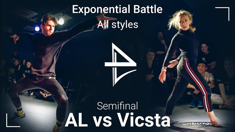 AL VICSTA Semifinal ALLSTYLES Exponential battle 4