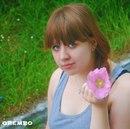 Личный фотоальбом Лидии Орембо