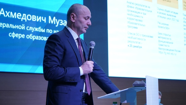 Рособрнадзор рассказал о планах проведения ВПР, НИКО и других оценочных процедур в 2021 году
