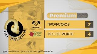 «OLE Premium» ХXIV сезон. «ПРОФСОЮЗ» - «Dolce Porte» Premium Х6