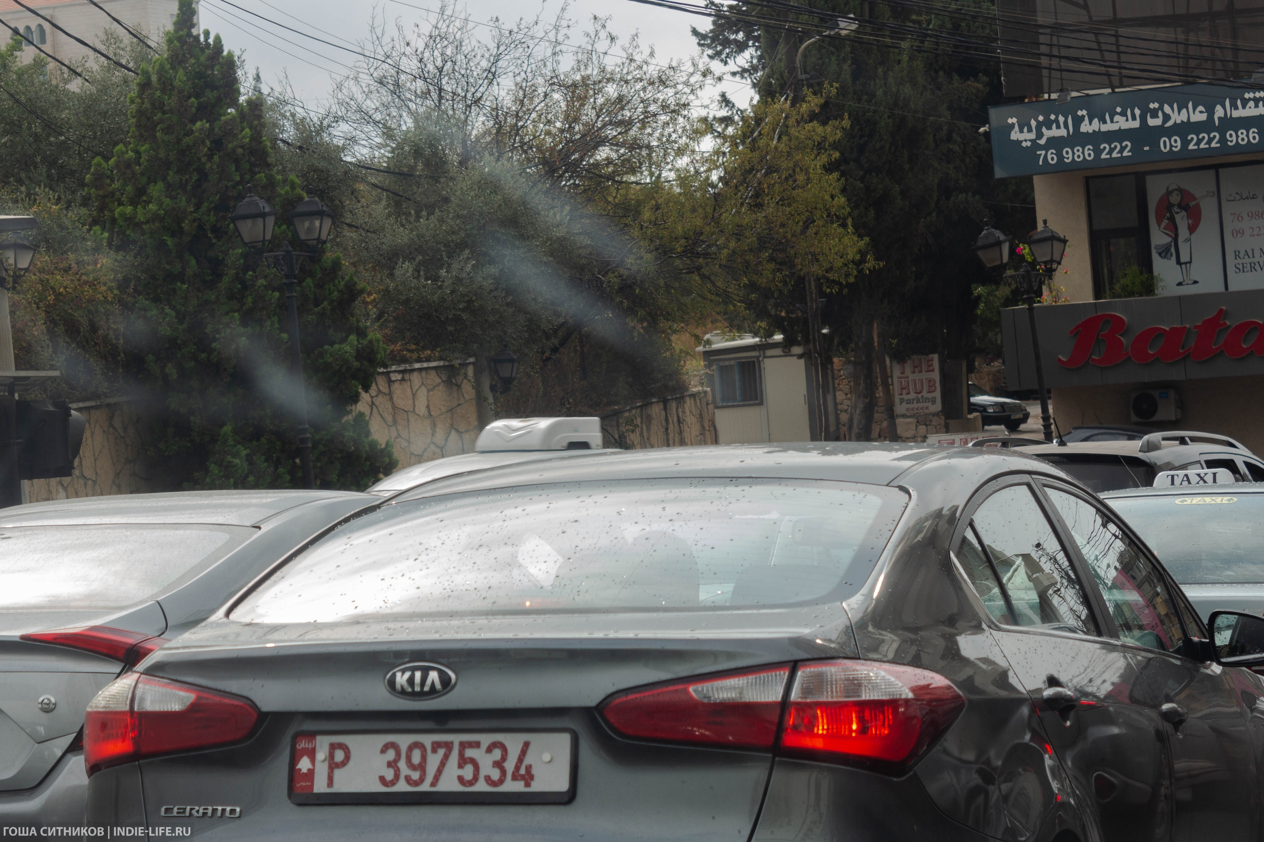 Автомобильный номер Ливанское такси