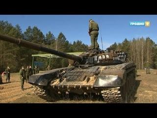 На Гожском полигоне прошли соревнования на лучший танковый взвод и лучший танковый экипаж