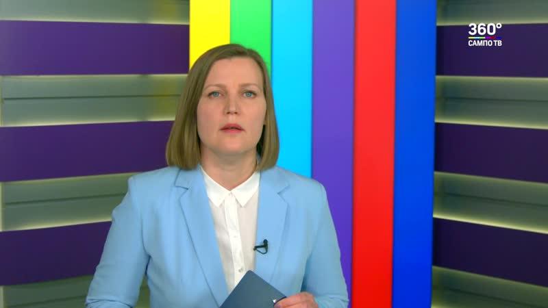 Клещи активизировались 2019 Карелия Петрозаводск