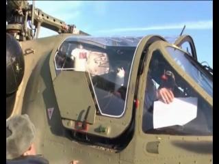 """Памяти экипажа вертолета Ка-52 (""""Аллигатор""""), потерпевшего катастрофу под Торжком г."""