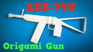 Origami Gun | How to Make a Paper AKS-74U Gun | Easy Origami ART Paper Crafts