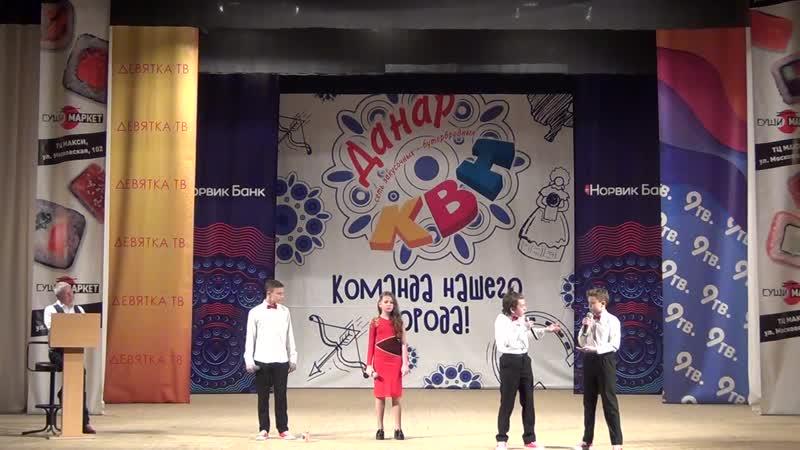 Четвертьфинал Достоевские