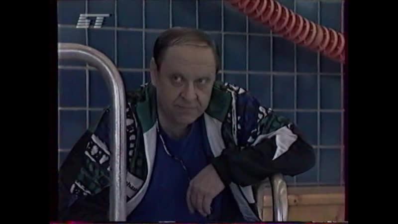 т с Агентство НЛС 2 БТ 12 11 2003 11 серия