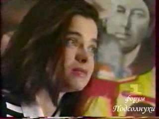 Н.Королева инт-ю  МУЗОБОЗ с И Демидовым 1995
