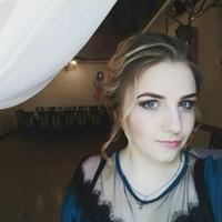 Личная фотография Аліны Ковальчук