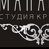 Анастасия Тартынская