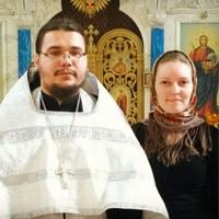 Личная фотография Светланы Пыжиковой-Егоровой