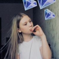 Фотография страницы Миланы Лысенко ВКонтакте