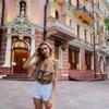 Вика Николаева