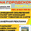Каинск Куйбышев