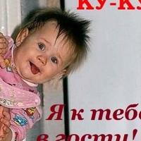 Фотография страницы Аллы Козловськи ВКонтакте