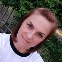 Фотография Юлии Малышевой ВКонтакте