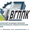 ВГППК | VGPPK Official