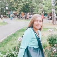 Фотография Наташи Головой ВКонтакте
