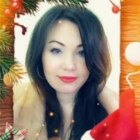 Личная фотография Екатерины Прокопьевой