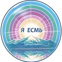 Логотип Учения Вознесенных Владык / Новосибирск