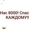 Россия Московская