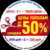 Фотография страницы Татьяны Татьяниной ВКонтакте