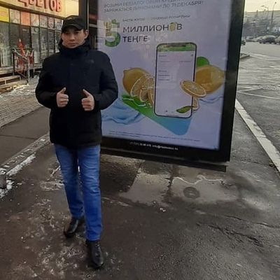 Дулат Мырзабайев, Алматы