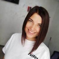 Ольга Напольских фото со страницы ВКонтакте