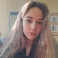 Фотография страницы Елизаветы Егеревой ВКонтакте