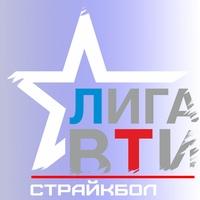 Логотип Страйкбол/ Лига ВТИ