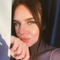 Личная фотография Полины Бизяевой