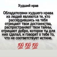 Курбан Адилханов, 66 подписчиков