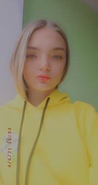 Anzhela Ivanovna Medvedeva