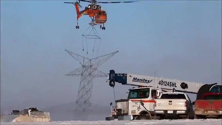 Необычный вертолет устанавливает вышку ЛЭП!