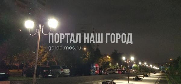 Ответственные службы восстановили освещение на Самаркандском бульваре
