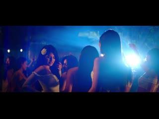Tyga  Haute (feat. J Balvin & Chris Brown)