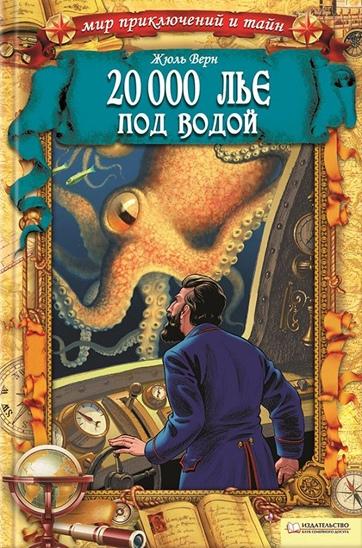 Книгопоказ «Фантастическая страна на книжной полке», изображение №3