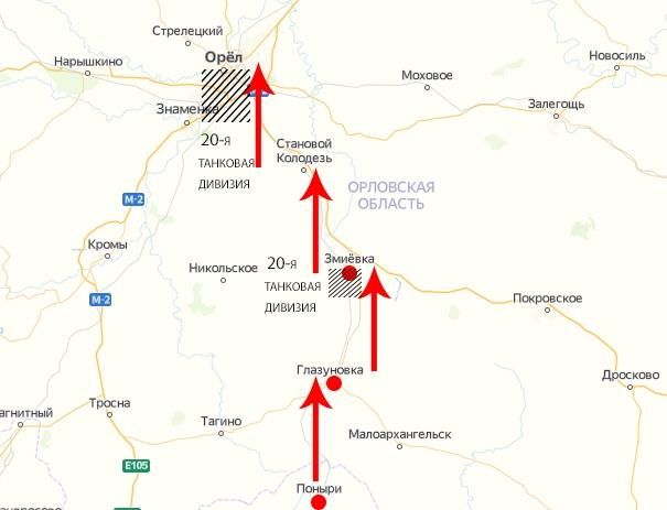 На схеме отмечен маршрут, по которому предстояло двигаться советской пехоте. 5-6 февраля 20-я тд еще была растянута вдоль железной дороги.