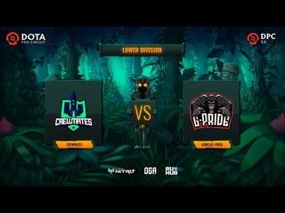 Crewmates vs Gorillaz-Pride, OGA DPC SA Season 2, bo3, game 3 [Mortalles & Adekvat]
