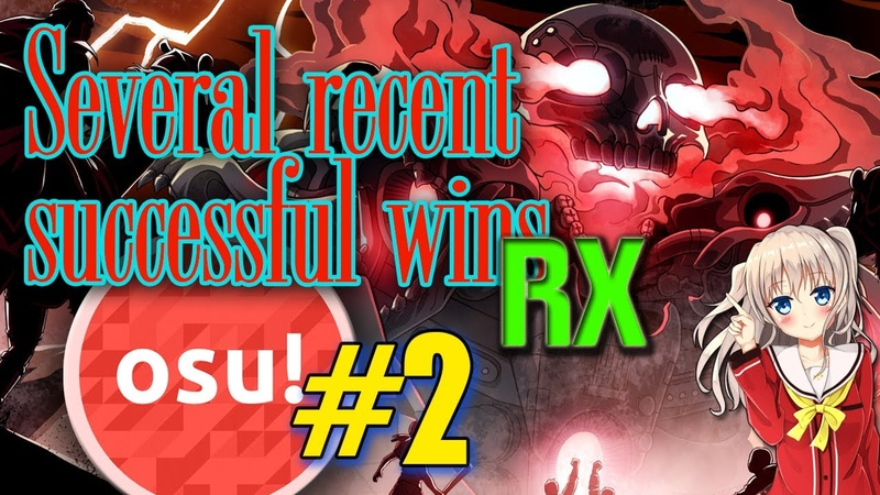 Osu! RIOT Overkill Eternal Death 6.70 SRSWinsRX 2