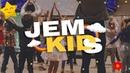 JEM KIDS 5 серия