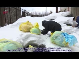 ЖЕСТЬ В ПТЗ | Медицинские отходы сваливают в черте города Петрозаводска